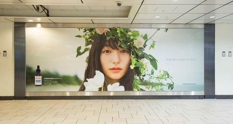 Elixinol billboard campaign in Japan
