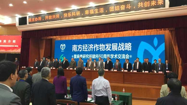 60th convention of China's Institute of Bast Fiber Crops.