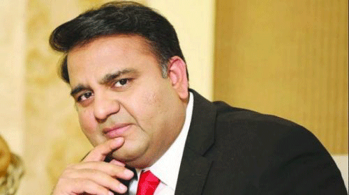Science & Technology Minister Fawad Chaudhry